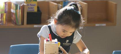 Preschool - A46T7950.jpg